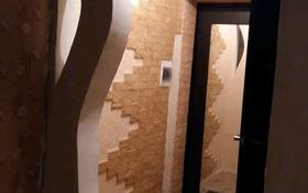 2-комнатная квартира, 45 м², 3/5 этаж помесячно, проспект Бауыржана Момышулы 26/1 за 40 000 〒 в Темиртау
