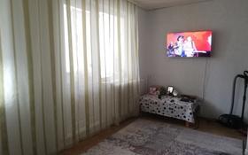 1-комнатная квартира, 31 м², 5/5 этаж, 10 микр за 7.5 млн 〒 в Аксае