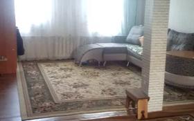 4-комнатный дом, 108.1 м², 10 сот., Затобольск Pavlova 12 за 14 млн 〒 в Костанае