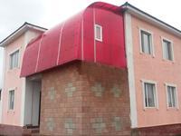 9-комнатный дом, 280 м², 15 сот.