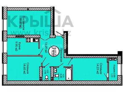 3-комнатная квартира, 79 м², 6/10 этаж, 189-ая улица за ~ 18.2 млн 〒 в Нур-Султане (Астана), Сарыарка р-н — фото 3