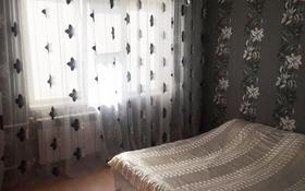 3-комнатная квартира, 78 м², 8/9 этаж помесячно, мкр Алмагуль, Мкр Алмагуль 12 — Ходжанова за 160 000 〒 в Алматы, Бостандыкский р-н