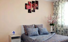 1-комнатная квартира, 60 м², 10/12 этаж по часам, Сулейменова 24а — Токтабаева за 1 500 〒 в Алматы