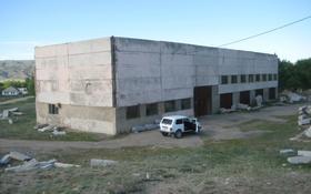 Комплекс по производству гранита за 112 млн 〒 в Алматинской обл.