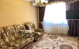3-комнатная квартира, 63 м², 4/5 этаж, улица Герольда Бельгера 76 за 13.2 млн 〒 в Уральске