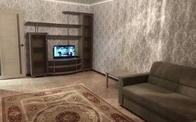 2-комнатная квартира, 46 м², 5/5 этаж, Энергостроителей 15 за 7.5 млн 〒 в Экибастузе