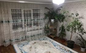 4-комнатная квартира, 90 м², 5/5 этаж, Гумарова 90 за 19 млн 〒 в Атырау