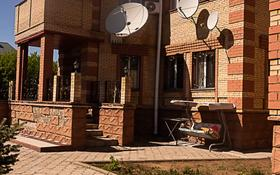 8-комнатный дом, 726 м², Мичурина за 250 млн 〒 в Караганде, Казыбек би р-н