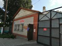 Магазин площадью 630 м²