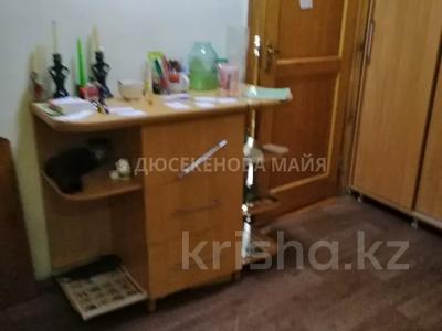 Магазин площадью 630 м², проспект Бухар Жырау 101 за 23 млн 〒 в Караганде, Казыбек би р-н — фото 13