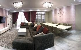 4-комнатная квартира, 180 м², 10/14 этаж, Гоголя — Абдуллиных за 125 млн 〒 в Алматы, Медеуский р-н