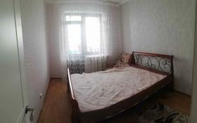 2-комнатная квартира, 54 м², 7/12 этаж, Е-10 за 20 млн 〒 в Нур-Султане (Астана), Есильский р-н