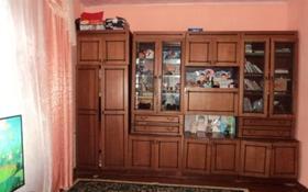 3-комнатная квартира, 62 м², ул. Свердлова д. 14, кв. 9 за 3 млн 〒 в Риддере