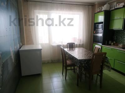 3-комнатная квартира, 91 м², 16/17 этаж, проспект Шахтёров 60 за 24.5 млн 〒 в Караганде, Казыбек би р-н — фото 5
