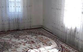 3-комнатный дом помесячно, 84 м², 7 сот., мкр Атырау 117 — Баутина за 70 000 〒