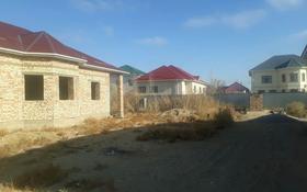 5-комнатный дом, 185 м², 10 сот., Каспий 14 — ..... за 19.5 млн 〒 в