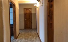 5-комнатная квартира, 100 м², 4/9 этаж, М.Горького 29 за 25 млн 〒 в Павлодаре