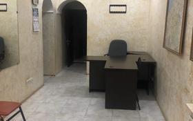 Офис площадью 45 м², Желтоксан 100 за ~ 53.8 млн 〒 в Алматы, Алатауский р-н