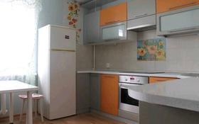 2-комнатная квартира, 56 м² посуточно, улица Кошукова за 8 000 〒 в Петропавловске