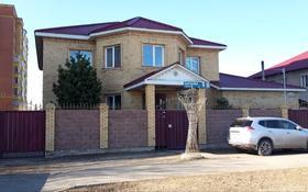 5-комнатный дом, 418 м², 15 сот., Косалка 9 за 150 млн 〒 в Нур-Султане (Астана), Есиль р-н
