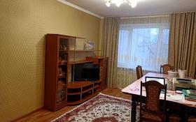 2-комнатная квартира, 54 м², 4/5 этаж, 8-й микрорайон 277 за 9.5 млн 〒 в Актобе, мкр 8