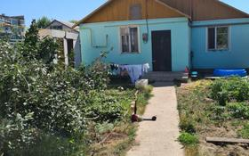 4-комнатный дом, 90 м², 4 сот., Пушкина 27А — Каирбекова за 20 млн 〒 в Костанае
