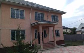 9-комнатный дом, 222.4 м², 8.07 сот., Тегенбаева п. 229 за 73 млн 〒 в Туздыбастау (Калинино)