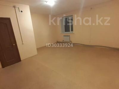Офис площадью 30 м², Мустафина 24 за 60 000 〒 в Нур-Султане (Астане), Алматы р-н