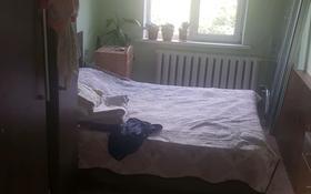 3-комнатная квартира, 60 м², 4/4 этаж, мкр №10, №10 мкр 13 — Шаляпина за 24.5 млн 〒 в Алматы, Ауэзовский р-н