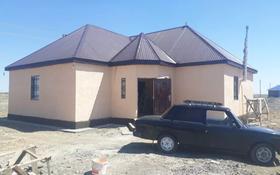 3-комнатный дом, 110 м², 8 сот., Аксай 1 за 14 млн 〒 в Атырау