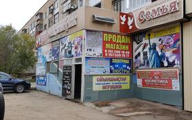 Магазин площадью 200 м², Гагарина 54 — Осипенко за 73 млн 〒 в Кокшетау