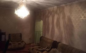 2-комнатная квартира, 45 м², 5/5 этаж помесячно, Военный городок Улан 7 за 90 000 〒 в Талдыкоргане