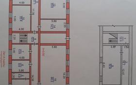 Офис площадью 391 м², Баймагамбетова 162 — Аль Фараби за 170 млн 〒 в Костанае