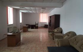 Офис площадью 107 м², Новый город, Абилкаирхана 44В за 15 млн 〒 в Актобе, Новый город