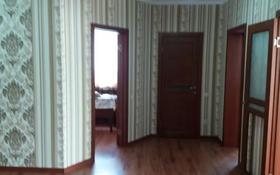 4-комнатный дом, 130 м², 10 сот., ул. Горная за 17 млн 〒 в Щучинске