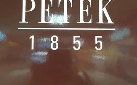 Киоск площадью 10 м², Сатпаева 90 — Брусиловского за 10 млн 〒 в Алматы, Бостандыкский р-н