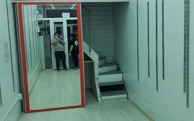 Бутик площадью 60 м², Северное Кольцо 56 за 15 млн 〒 в Алматы, Алатауский р-н
