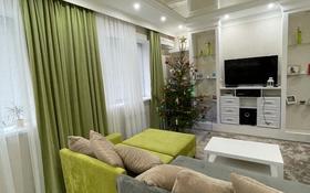 4-комнатная квартира, 134 м², 2/9 этаж, мкр Нурсая 15 за 48 млн 〒 в Атырау, мкр Нурсая