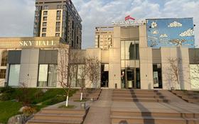 Помещение площадью 270.1 м², Кожабекова 23 — Розыбакиева за 516.6 млн 〒 в Алматы, Бостандыкский р-н