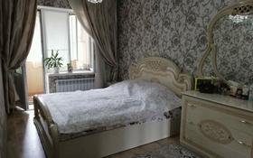 4-комнатная квартира, 74 м², 2/4 этаж, Толеби 39 — Абая за 20 млн 〒 в Каскелене