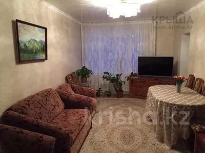 3-комнатная квартира, 70 м², 2/6 этаж, Байтурсынова 55 — Аль-Фараби за 19 млн 〒 в Костанае — фото 2