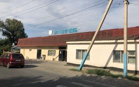 Магазин площадью 500 м², Курмангазы 41 за 15 млн 〒 в Таразе