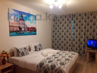 1-комнатная квартира, 42 м², 3 этаж посуточно, Шевченко 134 за 7 500 〒 в Талдыкоргане