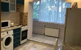 1-комнатная квартира, 36 м², 3/10 этаж посуточно, Набережная 5 — Крупская за 7 000 〒 в Павлодаре
