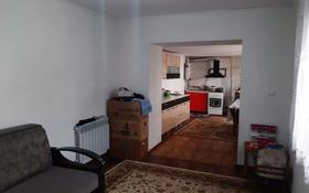 4-комнатный дом, 120 м², 6 сот., 2 переулок Песчаный 20 — Муканова за 15 млн 〒 в Таразе