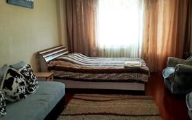 1-комнатная квартира, 40 м², 14/16 этаж посуточно, Панфилова 101 — Гоголя за 6 000 〒 в Алматы, Алмалинский р-н