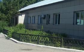 Офис площадью 45 м², Путевая 2 за 2 000 〒 в Усть-Каменогорске