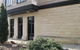 Помещение площадью 208 м², Барибаева 43 — Айтеке Би за 97.5 млн 〒 в Алматы, Медеуский р-н