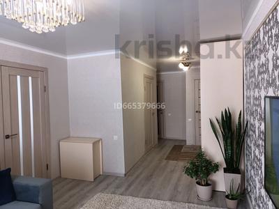 3-комнатная квартира, 50.8 м², 1/5 этаж, Каирбекова 407 — Курганская за 14.5 млн 〒 в Костанае