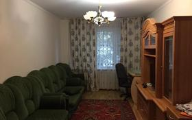 2-комнатная квартира, 48 м², 1/5 этаж помесячно, Манаш за 100 000 〒 в Атырау